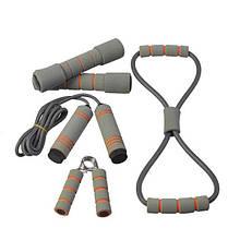 Набор для тренировок LiveUp Training Set Grey (LS3516)