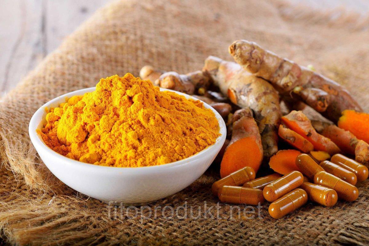 Куркумин полезные свойства и воздействие на организм