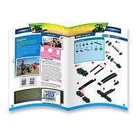 Детский конструктор GIGO Управляемые сельскохозяйственные машины (7447)