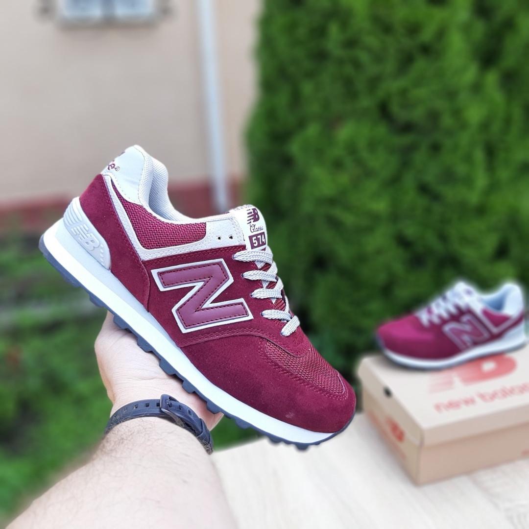 Мужские замшевые кроссовки New Balance 574 (бордовые) 10203