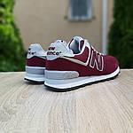 Мужские замшевые кроссовки New Balance 574 (бордовые) 10203, фото 8