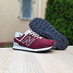 Мужские замшевые кроссовки New Balance 574 (бордовые) 10203, фото 4