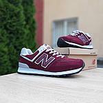Мужские замшевые кроссовки New Balance 574 (бордовые) 10203, фото 9