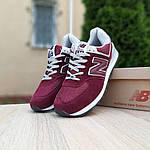 Мужские замшевые кроссовки New Balance 574 (бордовые) 10203, фото 6