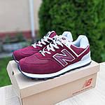 Мужские замшевые кроссовки New Balance 574 (бордовые) 10203, фото 2