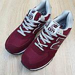 Мужские замшевые кроссовки New Balance 574 (бордовые) 10203, фото 7