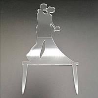 Акриловый топпер для свадебного торта, 15х9 см (арт. AK-TPR-016)
