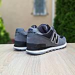 Мужские замшевые кроссовки New Balance 574 (серо-черные) 10205, фото 5