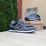 Мужские замшевые кроссовки New Balance 574 (серо-черные) 10205, фото 7