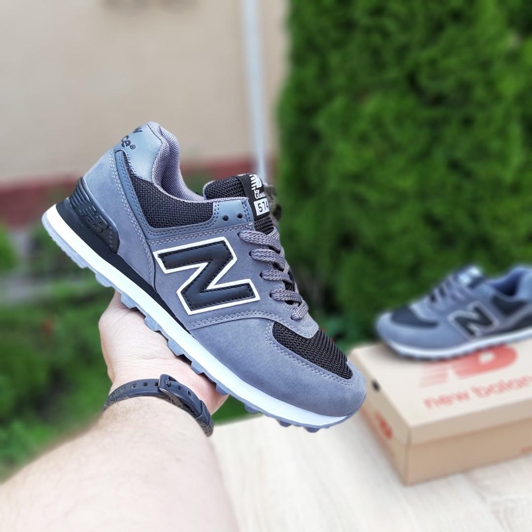 Мужские замшевые кроссовки New Balance 574 (серо-черные) 10205