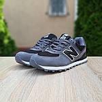 Мужские замшевые кроссовки New Balance 574 (серо-черные) 10205, фото 8