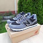 Мужские замшевые кроссовки New Balance 574 (серо-черные) 10205, фото 9