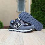 Мужские замшевые кроссовки New Balance 574 (серо-черные) 10205, фото 2