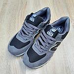 Мужские замшевые кроссовки New Balance 574 (серо-черные) 10205, фото 6