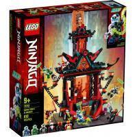 Конструктор LEGO Ninjago Императорский храм Безумия 810 деталей (71712)