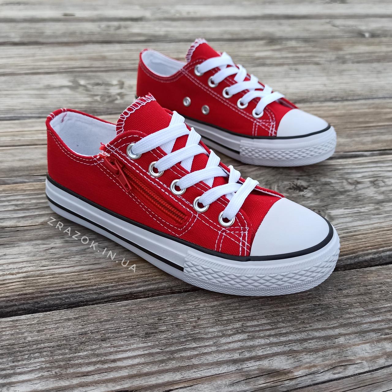 Кеди дитячі червоні конверси на змійці шнурках кросівки в стилі converse червоні дитячі кросівки кеді