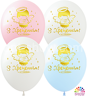 """Воздушные шары """"З Хрещенням"""" 12""""(30 см) пастель В упак: 100шт ТМ Арт «SHOW»"""