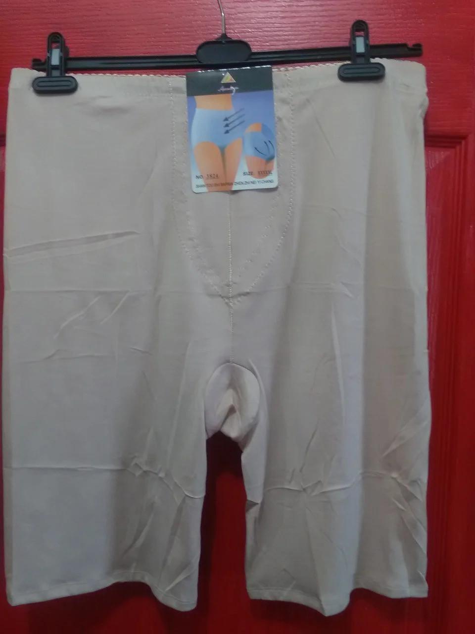 Женские панталоны микрофибра баталы Р.р 60-64 один цвет в упаковке