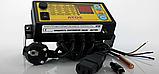 Автоматика для твердотопливного котла  Kom-Ster АТОS (Польша) (мин), фото 2