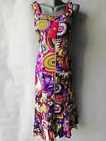 Халат платье сарафан женский со змейкой с рюшками и карманами Хлопок 100% Длина 100-107см Размеры 42-50