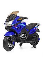Мотоцикл детский Bambi Racer  M 4272EL, 2 мотора 45W
