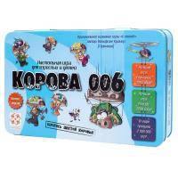 Настольная игра Стиль жизни Корова 006. Делюкс (320156)