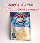 Мороженое Сухое CYKORIA Lody Сливки 60g. Мороженое Сухое Цикория Лоди Сливочное 60г.
