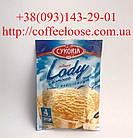 Мороженое Сухое CYKORIA Lody Ваниль 60g. Мороженое Сухое Цикория Лоди Ванильное 60г.