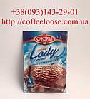 Мороженое Сухое CYKORIA Lody Шоколад 60g. Мороженое Сухое Цикория Лоди Шоколадное 60г.