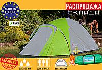 Туристическая Палатка Польша Трехместная Abarqs MALWA 3 Серая 3-х местная с Тамбуром для Кемпинга