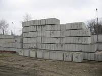 Блок фундаментный бетонный