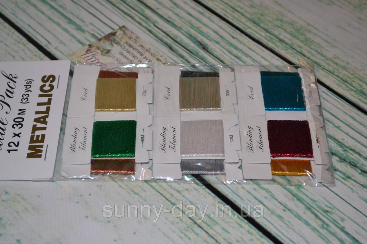 Набор нитей Madeira Value Pack (Cord, Blending Filament)
