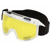 Очки защитные Vision Контраст+ линза жёлтая с непрямой вентиляцией