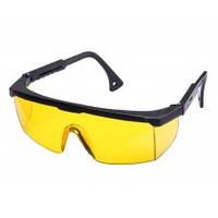 Очки защитные Комфорт Контраст+ линза желтая