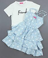 {есть:140 СМ,146 СМ,158 СМ}  Комплект Friends для девочек, Артикул: MA819-голубой [146 СМ]