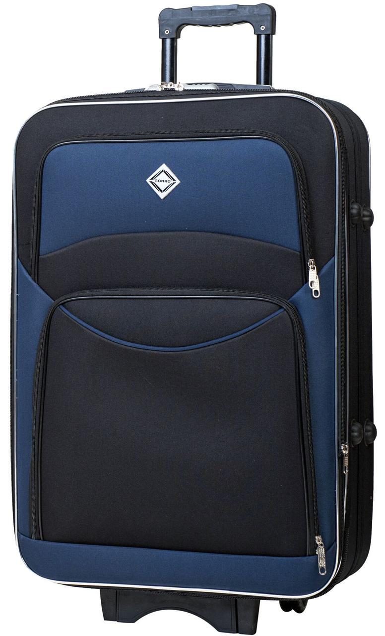 Дорожный чемодан на колесах Bonro Style маленький чёрный с синим
