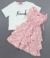 {есть:134 СМ}  Комплект Friends для девочек, Артикул: MA819-розовый [134 СМ]