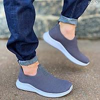 Кроссовки-носки серые мужские легкие текстильные на белой подошве без шнуровки