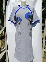 Платье майка женская серое   Хлопок 100% Турция Длина 104-107 см Размеры XL-4X (50-60)