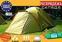 Туристическая Палатка Польша Трехместная Abarqs MALWA 3 местная с Тамбуром для Кемпинга