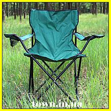 Раскладное кресло туристическое (Паук) с подстаканником, Складной стул для рыбалки , Кемпинг-кресло
