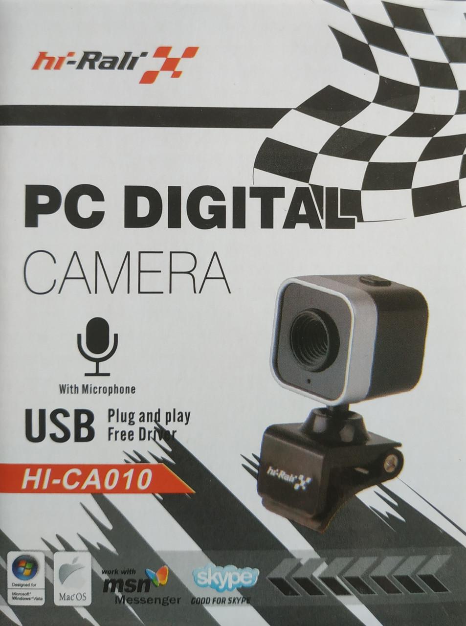 Веб камера с микрофоном Hi-Rali HI-CA010 Black, 0,3 Mpx