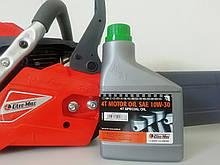 Масло Oleo-Mac 4T SAE 10W-30 для четырехтактных двигателей 0.6 л