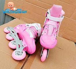 Детские ролики Profi A10080-L Размер 39-42 Розовые