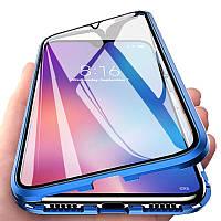 Чехол Fashion Magnetic Flip 360 для Redmi Note 8 Pro Blue