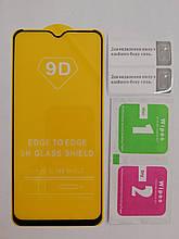 Защитное стекло Realme 6i Full Glue Black