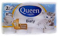 Queen туалетная бумага 2 слойная (8 шт)