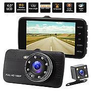 Видеорегистратор A11 FULL HD 1080P Premium Class с камерой заднего вида