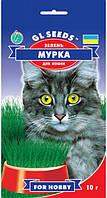 "Семена Зелени для кошки ""Мурка"" (10г), For Hobby, TM GL Seeds"