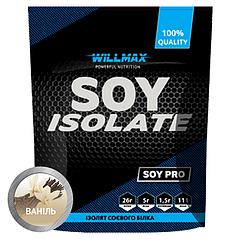 Соевый протеин изолят Willmax Soy Isolate (900 г) виллмакс  ваниль